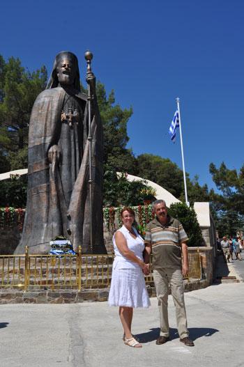 Makarios al III-lea